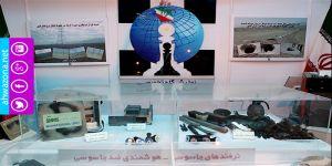 كشف شحنة كبيرة من أجهزة التجسس في العاصمة الإيرانية