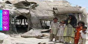 الفقر المدقع في بلوشستان يعرض الأطفال للمجاعة