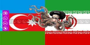 جمهورية آذربيجان تتهم إيران بزعزعة الأمن والإستقرار