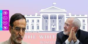 رسالة سرية بين إيران وأمريكا يكشف عن تفاصيلها مسؤول إيراني