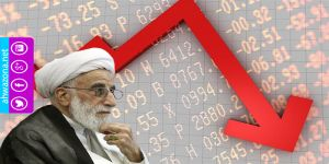 رئيس مجلس خبراء القيادة يحذر من تدهور الوضع الإقتصادي في إيران