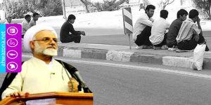 تفشي ظاهرة البطالة في المدن الأحوازية