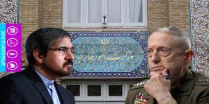 إيران ترد على تصريحات وزير الدفاع الأمريكي وتتهم دول خليجية بدعم الإرهاب