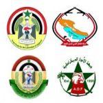 بيان القوى الوطنية الأحوازية حول جريمة الإعدامات التي إرتكبها النظام الفارسي في كردستان