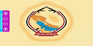 حركة النضال تستنكر العمليات الإرهابية التي إستهدفت كنائس مصر الشقيقة