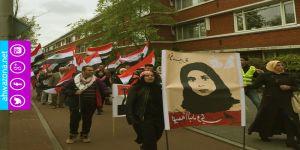 بذكرى الإحتلال عشرات الأحوازيون يتظاهرون أمام محكمة الجنايات الدولية بمدينة لاهاي