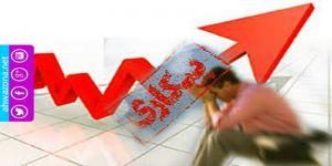 تفشي البطالة في أوساط الشباب الأحوازي والمسؤولين يحذرون