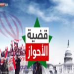 المخابرات الفارسية تعتقل شاب أحوازي وتنقله لمكان مجهول