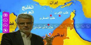 نائب إيراني يدعو لتسليم الإمارات إحدى جزرها المحتلة.. لماذا؟