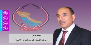 حركة النضال تدين الهجوم الإرهابي الذي إستهدف حافلة تقل مواطنين مصريين في محافظة المنيا