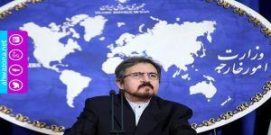 الخارجية الإيرانية تهاجم ترامب وتصف السعودية بالدولة الراعية للإرهاب