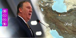 المخابرات الأمريكية تشكل مركزا لجمع المعلومات حول إيران